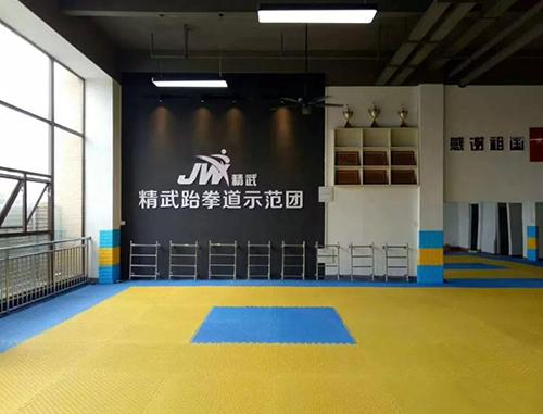 跆拳道馆内展示