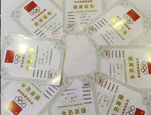 安顺精武跆拳道馆学员荣誉