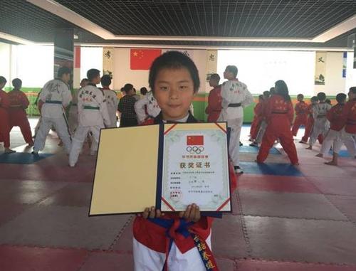 安顺跆拳道学校