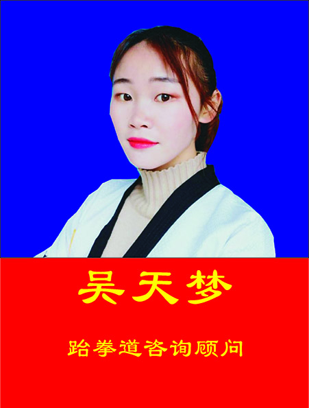 平坝吴天梦